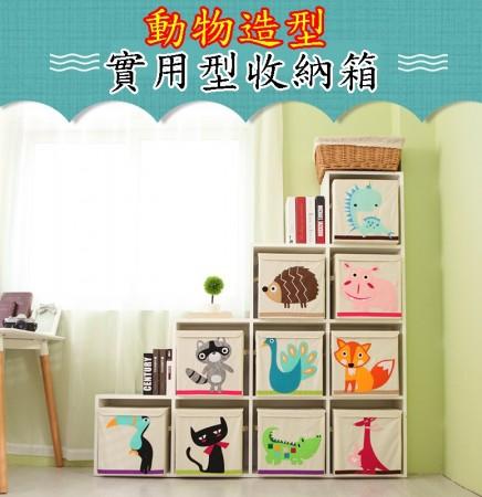 玩具收納箱小款 家居收納箱 衣服整理箱子 有蓋摺疊置物箱 儲物箱