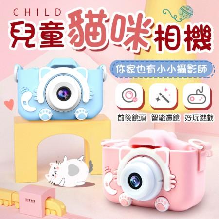 【操作簡易!發揮創意】兒童貓咪相機 迷你玩具相機 兒童照相機 照相機玩具 迷你照相機 相機玩具 生日禮物【A1820】