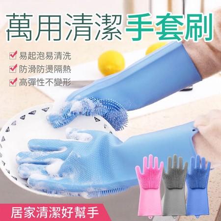 【加長毛刷!洗碗不傷手】萬用清潔手套刷 矽膠手套刷 隔熱手套刷 洗碗手套刷 魔術手套刷 萬能手套刷【AG078】