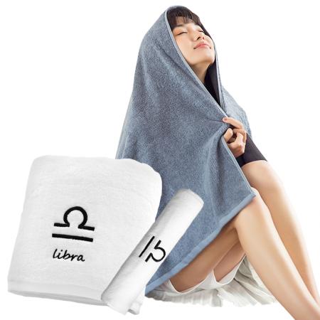 【買浴巾送毛巾!】 星座毛巾 星座浴巾 毛巾 浴巾 星座