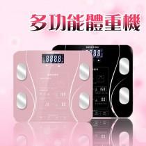 2018最新 多功能體重機 體重計 數位體重計 電子體重計 磅秤 體重計 液晶顯示體重計