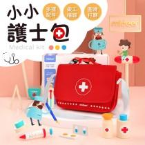 【多樣配件!隨身包包】小小護士包 木頭玩具 角色扮演 職業遊戲 木製玩具 職業探索 模擬玩具 扮家家酒 【G1315】