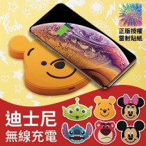 【正版雷標】Disney迪士尼無線充電器 充電板 充電盤 無線充電座 米奇 米妮 維尼 三眼怪 史迪奇 熊抱哥【AB1036】