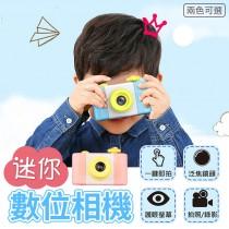 【超迷你!輕巧】迷你數位相機 數位相機 運動相機 拍照攝像 單反相機 兒童玩具 聖誕禮物【DE405】