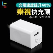 【原裝正品】LeTV樂視快充頭 QC3.0 充電器 24W大功率 充電頭 豆腐頭 旅充【AB954】