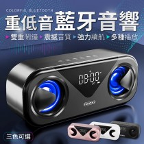 【重低音炮!震撼音質】K2重低音藍牙喇叭 藍芽喇叭 藍芽音響 藍牙音響 藍芽音箱 鬧鐘音響 揚聲器 音箱