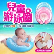 【寶寶必備】兒童游泳圈 寶寶腋下圈 寶寶游泳圈 嬰兒游泳圈 戲水 游泳 玩水【AH033】