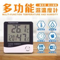 【一機多用-多功能濕溫度計】數位電子 數位時鐘 數位鬧鐘 室內溫度 電子液晶 多功能 大數字【AF291】