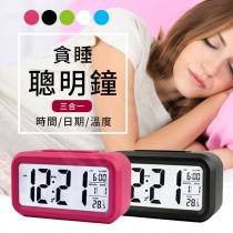 貪睡聰明鐘 多功能智能懶人鬧鐘 電子LED夜光光感床頭鬧鐘 靜音時鐘鬧鈴