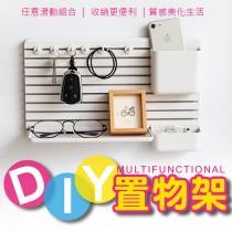 多功能DIY置物架 廚房置物架 免打孔 收納用品 收納架 居家收納 組合架【DE276】