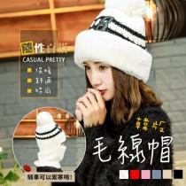 韓版毛線帽 針織帽 絨毛內裏 08刺繡 保暖 禦寒 冬天騎車必備