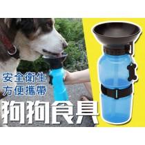 寵物戶外狗水壺外出飲水器 便攜式狗水杯水瓶 狗喝水器 戶外餵水器 遛狗