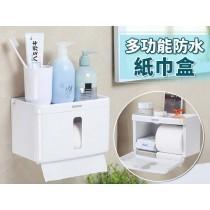 廁所紙巾盒子 手機擴音 免釘多功能衛生紙盒子 浴室置物 手機音箱 浴室置物 廚房置物