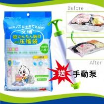 文博 真空壓縮袋收納袋 棉被衣物整理袋 防爆 大號加厚 送抽氣泵 真空袋