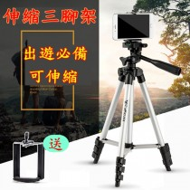 【送手機夾+收納袋!超輕巧!】腳架 輕鋁合金三腳架 相機 手機 攝影 相機三腳架 相機支架 WT3110A