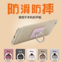 手機支架 指環支架 金屬拉環 鋁合金 可重複使用 手機平板適用