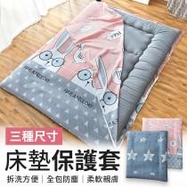 【三種尺寸任選】床墊保護套 床墊防塵套 床墊保潔套 宿舍床墊套 學生床墊套 床墊套 床單套【G2703】