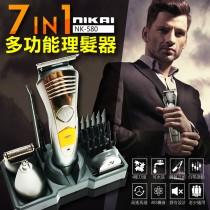 鈦合金 NK-580 電動理髮器剃頭刀剃刀電剪電推剪刮鬍刀理髮刀【DE048】