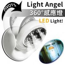 新款360度人體感應燈 LED燈 感應燈