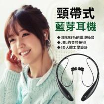 藍芽耳機 運動無線耳機 Wireless Bluetooth HBS-800 頸帶式耳機 運動耳機【AC028】