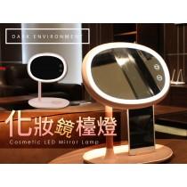 化妝鏡檯燈 補光燈 美光 桌燈 夜燈 LED燈 床頭燈 儲物鏡