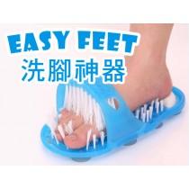 洗腳神器 浴室按摩拖鞋 去死皮拖鞋easyfeet 磨腳皮器帶刷拖鞋  搓腳拖鞋 浴用拖鞋