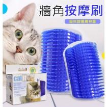 【貓咪搔癢癢】貓咪牆角按摩刷脫毛梳子 搔癢養刷子抓癢蹭毛器 寵物貓咪按摩器