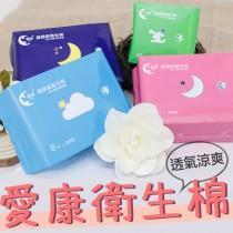 愛康超透氣衛生棉 日用|夜用|加長|護墊 涼感 抑菌 透氣 一箱裝 4款可選【AF273】