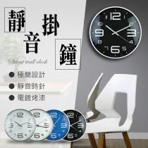 【大數字-韓風靜音掛壁鐘】靜音時鐘 立體數字 壁鐘 可掛鐘 客廳時鐘 指針時鐘 吊鐘 靜音掛鐘 大字掛鐘【DE279】