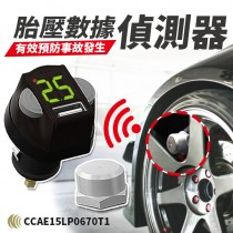 【無線藍芽!胎壓檢測器】藍芽胎壓檢測儀 點菸孔顯示 外胎式 汽車輪胎胎壓 汽車胎壓檢測器 胎壓監測器【AE053】