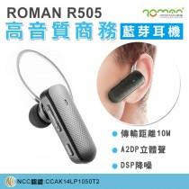 【商務型單邊耳掛】ROMAN R505 商務藍芽耳機 待機長 無線藍牙耳機 附耳掛 附大小耳帽【AC036】