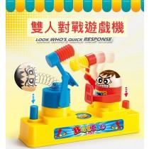 附影片欣賞【親子桌遊玩具】對打公仔玩具 互動 益智兒童 桌面遊戲玩具