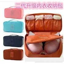 多功能旅行用內衣收納包 旅行包 收納包 韓系多功能旅行內衣收納包 收納盒 貼身衣物手提式整理包 收納袋