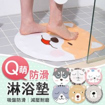 【浴室防滑!不怕摔倒】浴室防滑淋浴墊 卡通防滑墊 浴室止滑墊 吸盤腳踏墊 浴室地墊 防滑浴墊 止滑地墊【G4201】