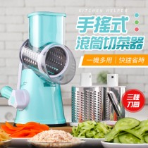 【滾筒切菜!輕鬆便利】手搖滾筒切菜器 多功能切菜器 料理工具 切菜神器 刨絲器 切菜器 切菜機【G3007】