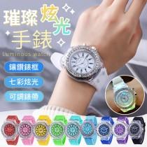 【水鑽錶圈!霓虹夜光】璀璨炫光手錶 交換禮物 夜光手錶 夜光錶 果凍錶 大錶盤【G4907】