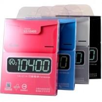 台灣製造 KooPin 立體格紋行動電源 通過BSMI認證 台灣製K2-10400 超越60000mAH