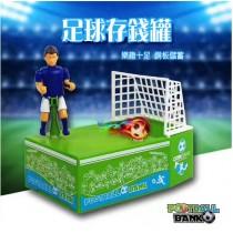 新品創意足球存錢罐 兒童益智diy拼裝足球員存錢罐 存錢筒
