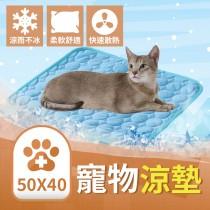 《寵物涼感冰墊-S款》寵物冰絲涼感墊 降溫涼感面料涼墊 寵物涼墊 狗狗涼墊 降溫寵物用品【AK008】