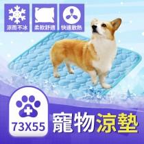 《寵物涼感冰墊-L款》寵物冰絲涼感墊 降溫涼感面料涼墊 寵物涼墊 狗狗涼墊 降溫寵物用品【AK008】
