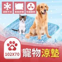 《寵物涼感冰墊-XL款》寵物冰絲涼感墊 降溫涼感面料涼墊 寵物涼墊 狗狗涼墊 降溫寵物用品【AK008】