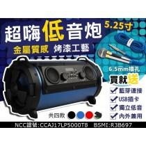 有線麥克風 6.5MM插口麥克風 KTV 卡拉OK 歡歌 唱歌 聚會 低音大喇叭 戶外大音箱 重低音炮 SR-688