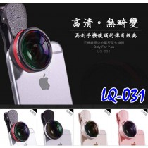 LIEQI LQ-031 五層鏡片不變形 0.6X廣角鏡頭 萊卡相機風格 手機鏡頭 廣角鏡頭