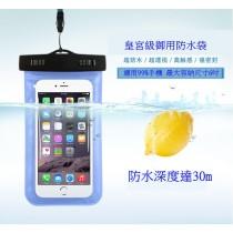 【6吋內皆可裝 防水袋顏色最齊全】6吋內通用型手機防水袋/智慧型手機防水套/萬用手機袋/防水袋 防水帶iPhone