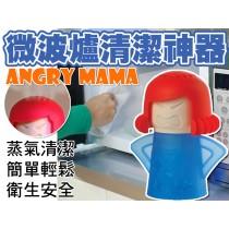 清潔微波爐神器 微波爐清潔器 生氣媽媽 微波爐 微波 清潔 家電 家電清潔 廚房清潔劑 angry mama