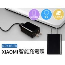 原廠小米充電頭 標準充電頭2A 電源適配器 5V1A 5V1000mA USB接口適配器