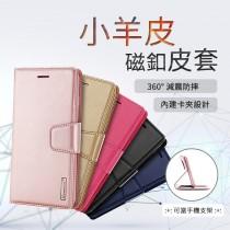 小羊皮磁釦Iphone XS XR XS MAX iX IXS IXR 磁釦帶 支架皮套 插卡皮套