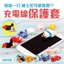 【超療癒!!日本Cable Bite同款!!】iPhone充電線保護套 咬一口 數據線保護套 保護線套 保護套 線套 防斷【AB962】