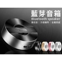 《2018年度最佳音箱》A5藍芽音箱 質感唱盤設計 重低音 鋁合金 藍牙音箱 藍芽喇叭 藍牙喇叭 可插卡 迷你音箱