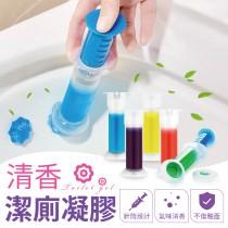 【香味持久!形成保護膜】 清香潔廁凝膠 除臭芳香劑 馬桶芳香劑 清潔凝膠 馬桶凝膠 除臭劑 芳香劑 凝膠【G5407】